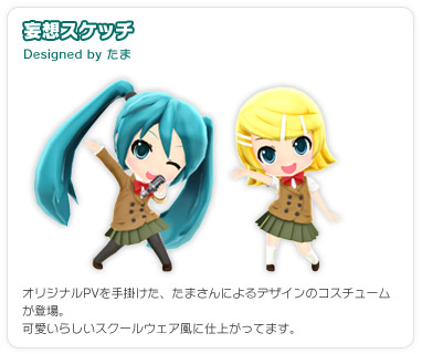 File:Tama Project Mirai Costumes.jpg