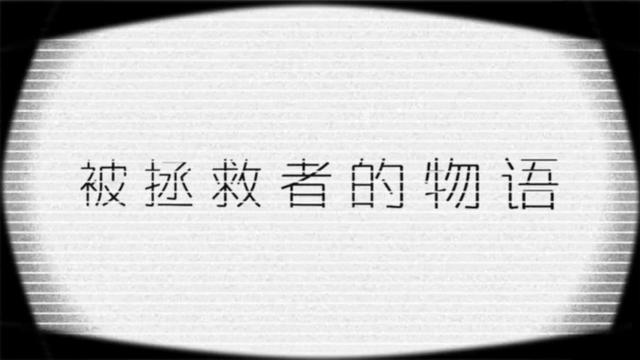File:Bei zhengjiu.png