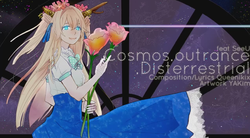 File:Cosmos outrance disterrestrial.png