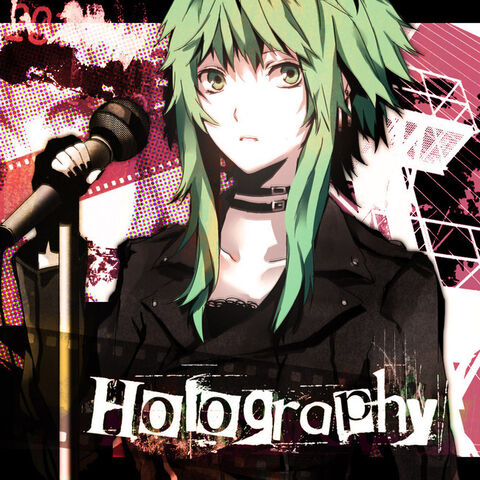 File:Holography single.jpg