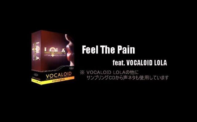 File:Feel the pain.JPG