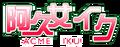 Maidloid logo.PNG