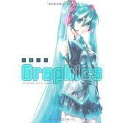 Graphics1book
