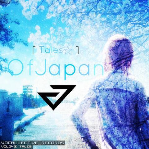 File:Tales Album.jpg