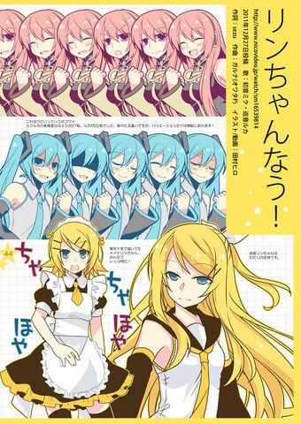 File:Rin-chan nau! concept.jpg