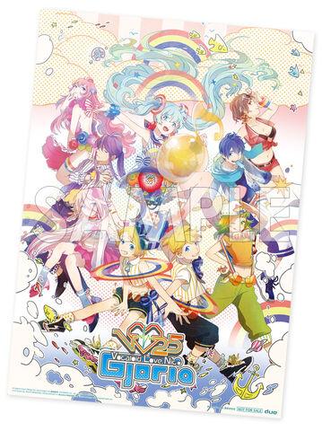 File:VL25 Gloria - poster.jpg