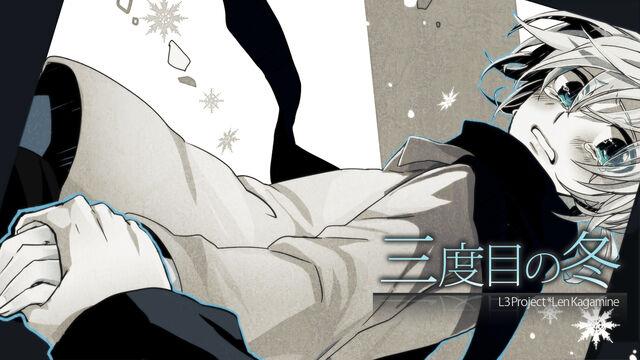 File:Sandome no fuyu3.jpg