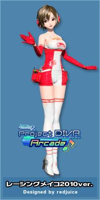 File:PDA RacingMeiko.jpg