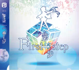 File:Tianyi first step.png
