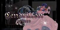 サンドリヨン (Cendrillon)