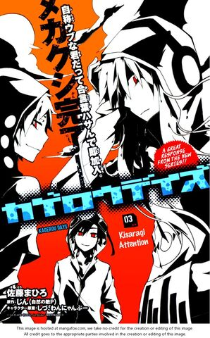 File:Chapter 3 Kisaragi Attention cover.jpg