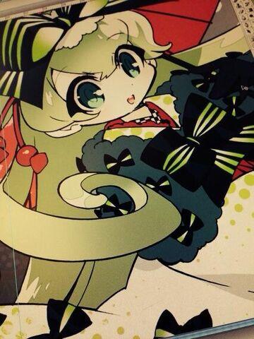 File:Japanese Nana Concept Colour.jpg