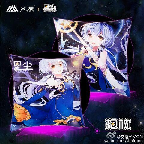 File:Stardust pillows.jpg