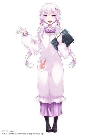 File:Waitress yukari.jpg