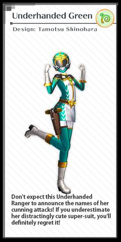 File:X module hikyou green.png
