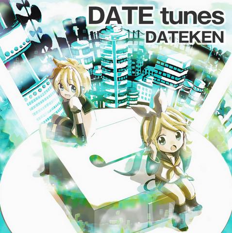 File:DATEKEN 1st album.png
