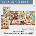 Vocalocreationcard