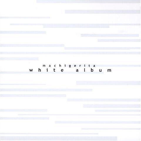 File:White album.jpg