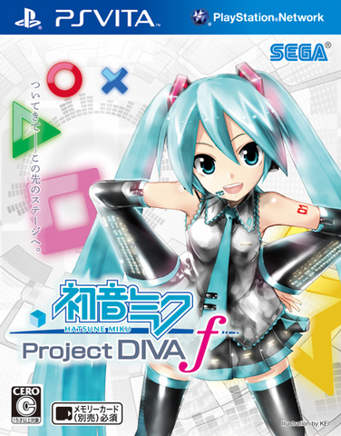 File:Pjdfcover.png