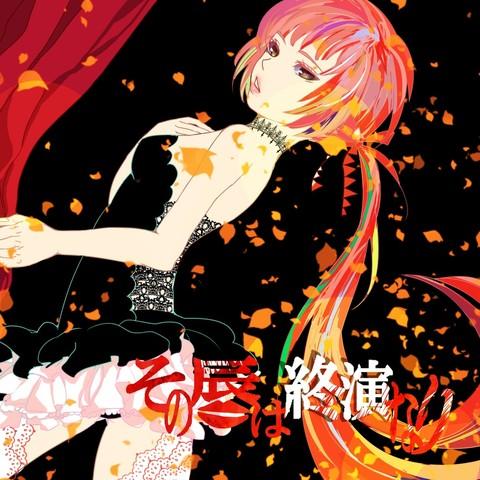 File:Kuchibiru.jpg
