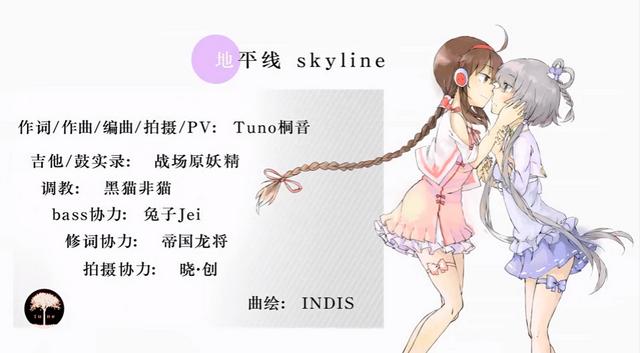 File:Skyline tianyi.png