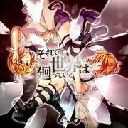 Shuujin-P 1st album.jpg