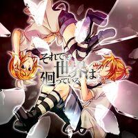 Shuujin-P 1st album
