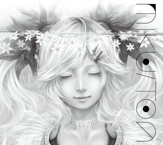 File:Mikutoa.jpg