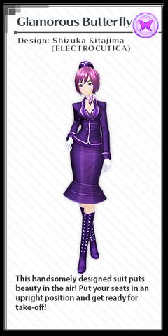 File:X module beauty meiko.png
