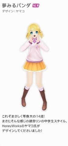 File:Yumemiru Panda.jpg