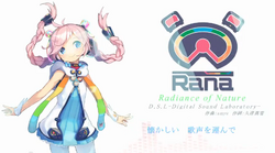 Radiance of Nature ft Rana00042