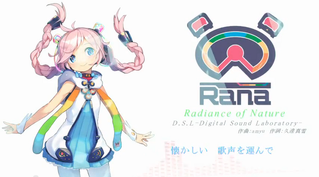 File:Radiance of Nature ft Rana00042.png