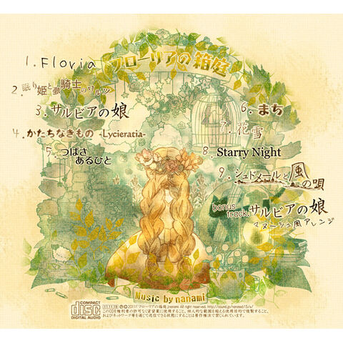 File:Floria Back CD.jpg