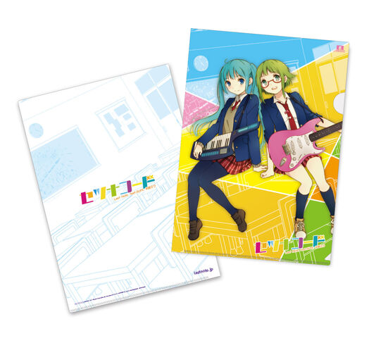 File:Setsuna clear files.jpg