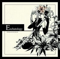 Eschatology album