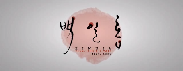 File:Zinnia.png