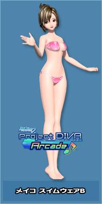 File:PDA MeikoSwimwearB.jpg