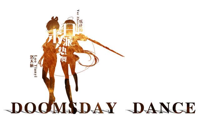 File:Doomsday dance.jpg