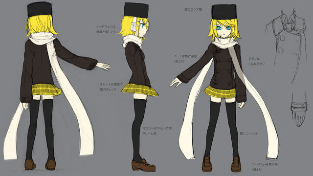 File:PuRin Concept Art.jpg
