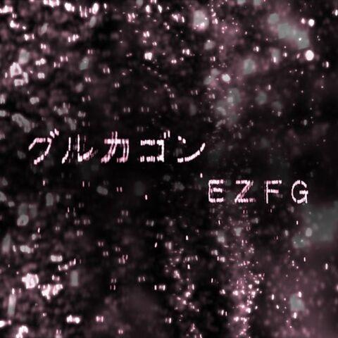 File:Glucagon-EZFG.jpg