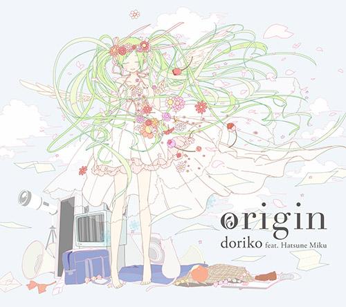 File:Doriko - origin (2015).jpg