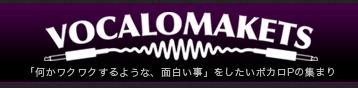 File:Vocalomakets logo.png