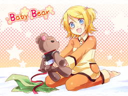 "Image of ""Baby Bear"""