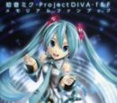 初音ミク -Project DIVA- f&F メモリアルファンブック (Hatsune Miku -Project DIVA- f & F memorial fan book)