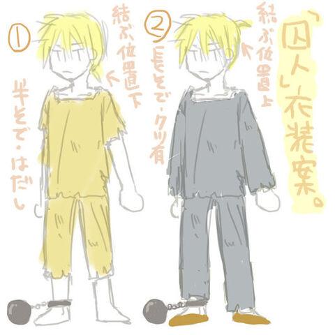 File:Len Prisoner Outfit.jpg