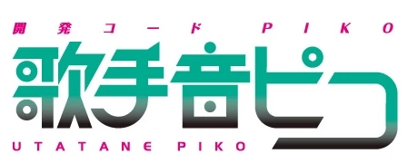Fichier:Pikologo.png