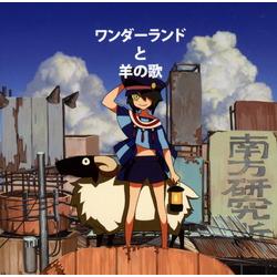 File:SheepsongCD.jpg