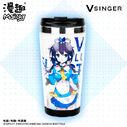Tianyi coffee cup