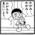 File:Taishi.jpg