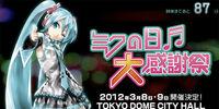 Miku no Hi Dai Kanshasai 39's Giving Day